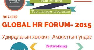 GLOBAL HR FORUM- 2015